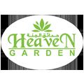 Heaven Garden Flowers