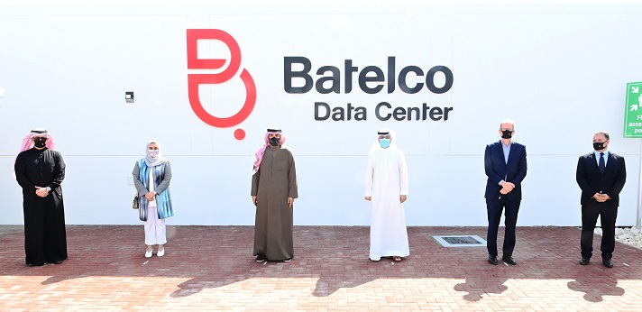 BATELCO Data Center Opens