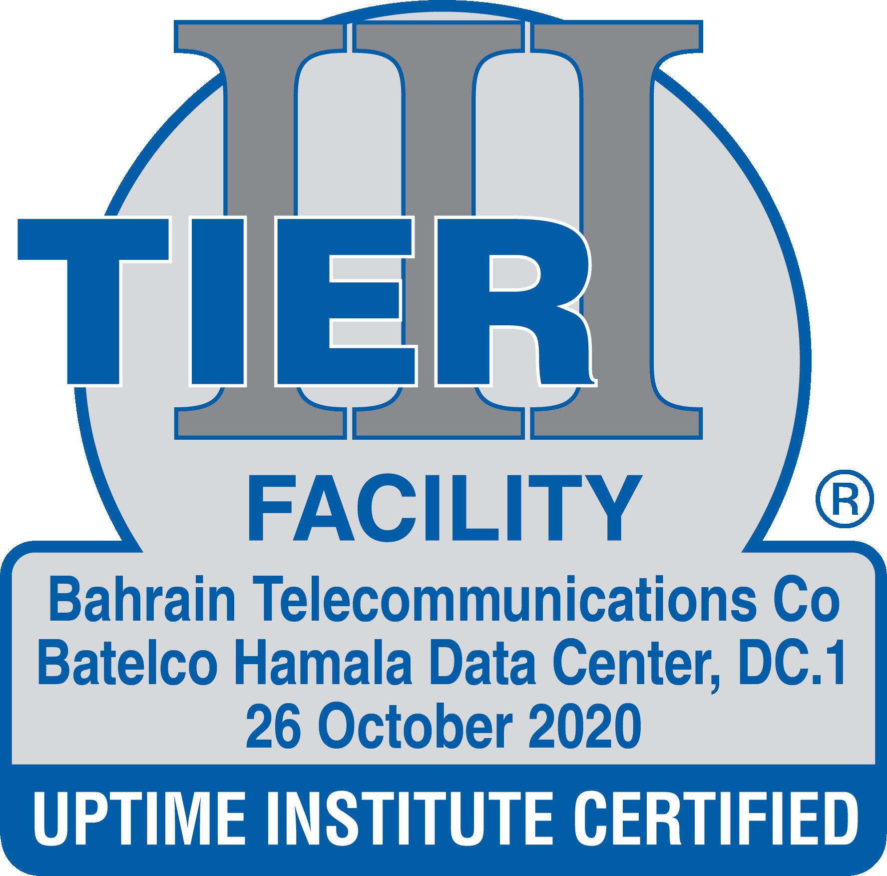 DC Tier certification